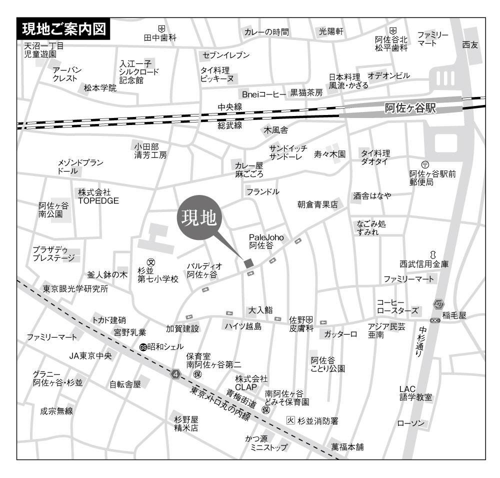 モノクロ案内図サンプル